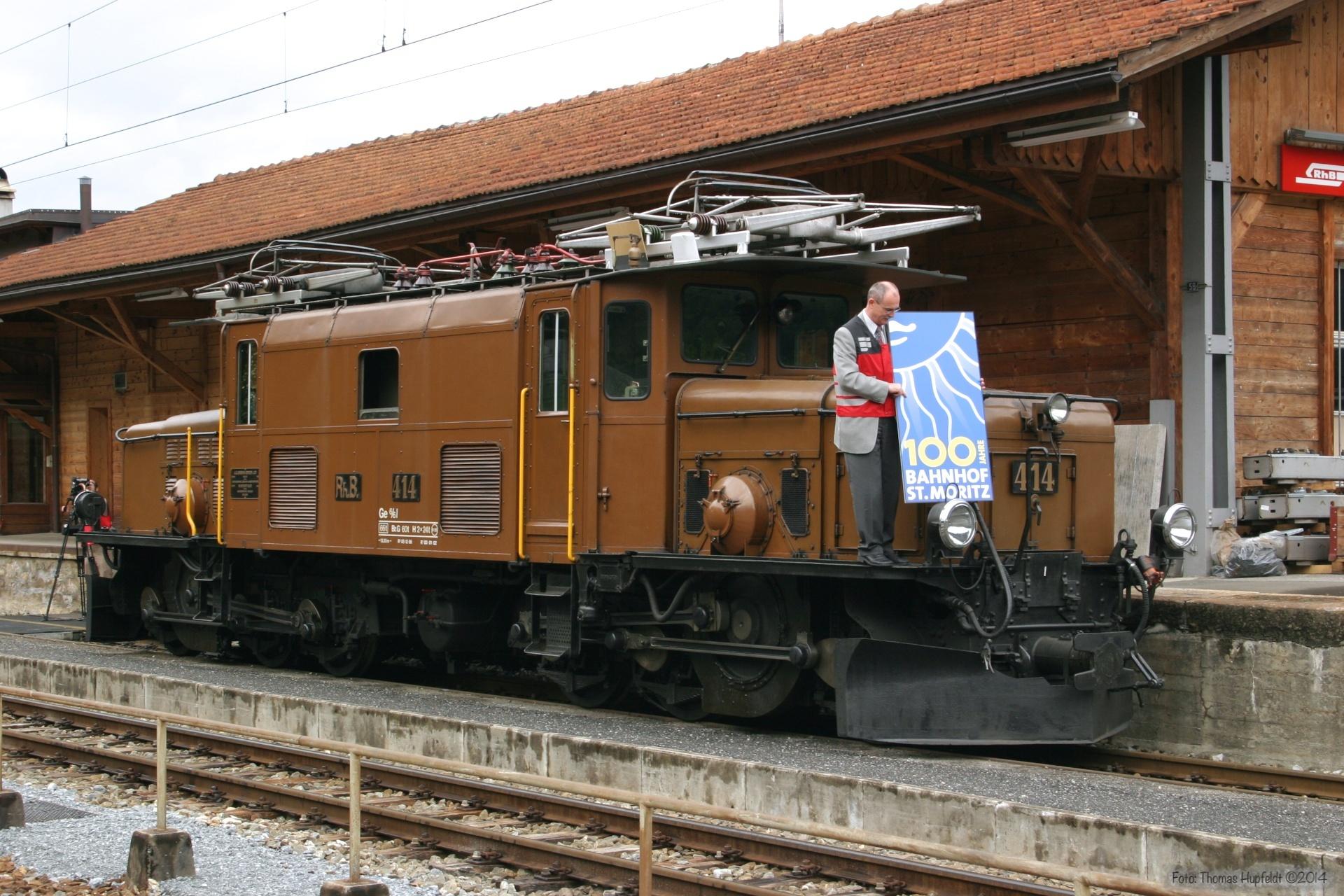 RhB Ge 6/6 I ved Reichenau Tamins - 22.06.2004